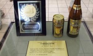 サントリー ビール工場見学(1)