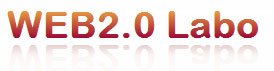 Web2.0的なサイトロゴ作成