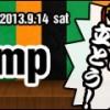 WordCamp Tokyo 2013でお会いしましょう