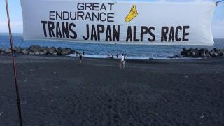 2年に一度の感動 トランスジャパンアルプスレース2014