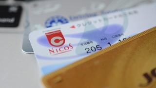クレジットカードを複数持つなら、ポイントが1円から使えるカードを選ぶ
