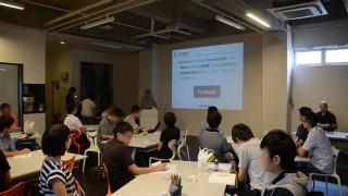 静岡ライフハック研究会Vol.8を盛大に開催しました #szokhack