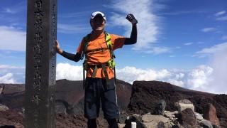富士山で習得した「登り」のコツ