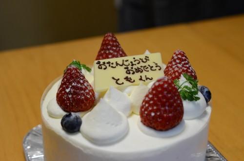 誕生日ケーキ かしはる