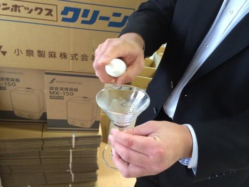 キエルキン 実験