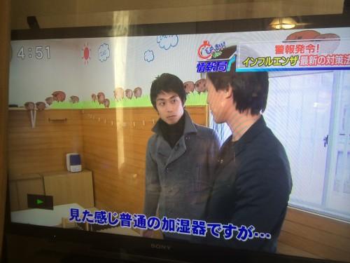 キエルキン テレビ