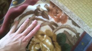 毛布の表裏