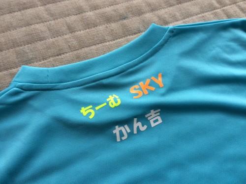 ち〜むSKY Tシャツ