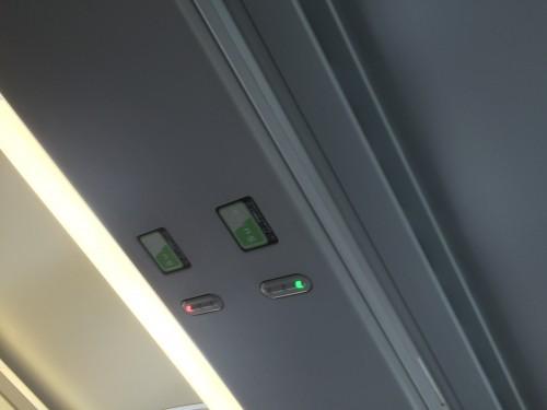 グリーン車 suica タッチ