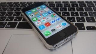iPhoneのストレージ不足を解消する方法