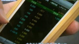 未来を作る金融!先日のNHK「プロフェッショナル・仕事の流儀」が神回だった