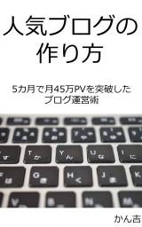 cover_bkup