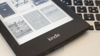 Kindleの登場で、私の読書スタイルが「革命的」に変わった理由