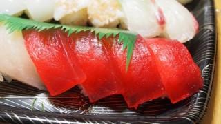 スシローの持ち帰りが寿司が、安くて美味しくて素晴らしすぎた