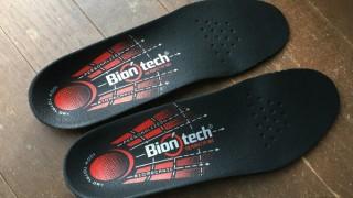 ジャストフィットの靴インソールは、電子レンジで型を取る
