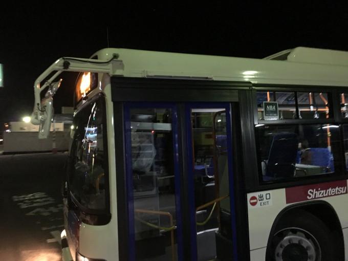 しずてつバス