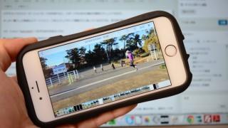 iPhoneのスローモーション撮影は、スポーツ上達に有効