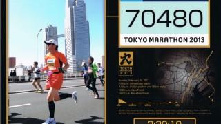 東京マラソンをテレビで見て、出場したくなった方へ。2017年に確実に東京マラソンに出場する方法
