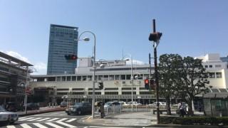 静岡ブログ・アフィリエイトミーティングを6/8(水)18:30より開催します