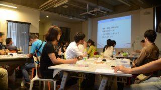 8/27静岡ライフハック研究会Vol.10「ライフオーガナイズ」を開催します #szokhack