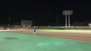 草薙激走ランニング 真夏の夜の陸上競技場でスピード練習