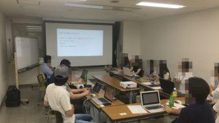 静岡に楽しいブログ会を! 静岡ブログ・アフィリエイトミーティングVol.2 #shizublog