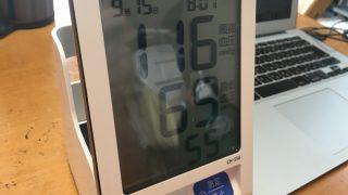 体調管理に血圧計
