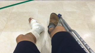 アキレス腱断裂2週間後 装具利用開始と抜糸