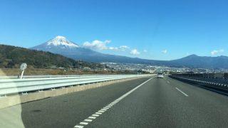 ブログの高速道路を突っ走れ! 「石の上にも三年」とか必要ない