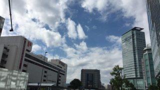 静岡ブログ・アフィリエイトミーティングVol.3「集客」を開催します #shizublog