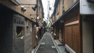 大型書店めぐり 京都&名古屋編