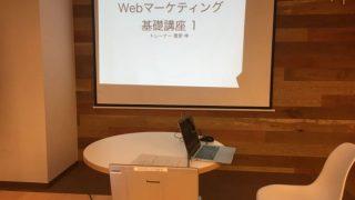 Webサイト作成スキルの、最適な学習カリキュラムについて考えた