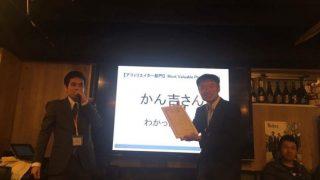 【悲願】アフィリエイターMVP受賞しました