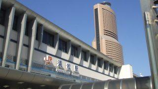 【申し込み再開】【浜松開催】静岡ブログ・アフィリエイトミーティングVol.4「ソーシャルメディア活用法」を開催します #shizublog