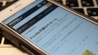【本日最終日】Kindle月替わりセール(40%OFF〜)から「コスパが高い本」をピックアップ 2017年4月版