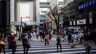 静岡のプチ渋谷「109」が営業終了が残念