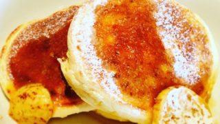 「世界一優雅な朝食」と言われるBillsのパンケーキを堪能