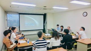 静岡ブログ・アフィリエイトミーティングVol.5レポート #shizublog
