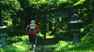 富士登山競走(5合目レース)必勝法
