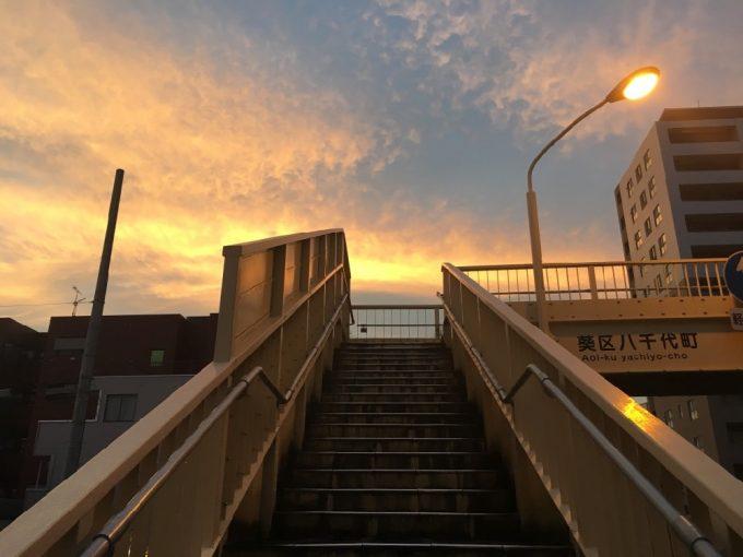 歩道橋から見た夕焼け