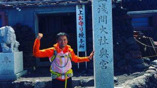 山頂コース試走(第一回目) 富士登山競走