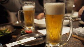 減酒のすすめ あなたが酒量を減らすべき理由と方法