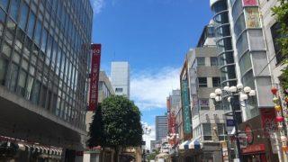 静岡ブログ・アフィリエイトミーティングVol.6「雑記vsテーマ特化 あなたはどっち派?」を開催します #shizublog