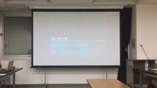 【週記】イベント続き 2017/9/9-9/15