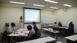 究極のライフハックを学ぶ。静岡ライフハック研究会Vol.11「男女コミュニケーション」#szokhack