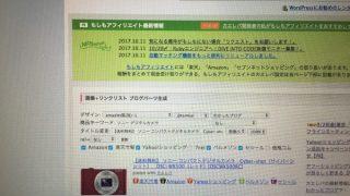 【修正あり】【カエレバ】ブックマークレット改良 #カエレバ