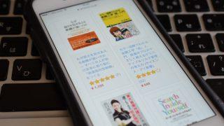 【本日最終日】Kindle月替わりセール(40%OFF〜)から「コスパが高い本」をピックアップ 2017年11月版