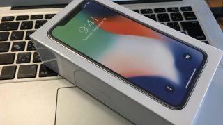 【週記】iPhoneXがやってきた 2017/11/16-11/24