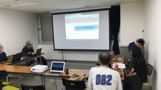 静岡ブログ・アフィリエイトミーティングVol.7開催レポート #shizublog