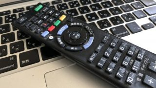【閲覧注意】テレビのリモコンのボタンを押しても反応しないときの修理方法(追記あり)